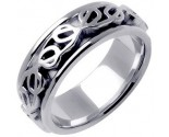 White Gold Celtic Design Wedding Band 8mm WG-2210