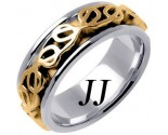 Two Tone Gold Celtic Design Wedding Band 8mm TT-2214