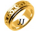 Yellow Gold Celtic Design Wedding Band 8mm YG-2232