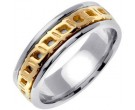 Two Tone Gold Celtic Design Wedding Band 7mm TT-2250