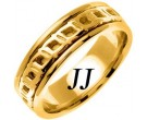 Yellow Gold Celtic Design Wedding Band 7mm YG-2253