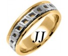 Two Tone Gold Celtic Design Wedding Band 7mm TT-2254