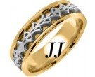 Two Tone Gold Celtic Design Wedding Band 7mm TT-2274