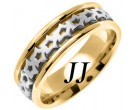 Two Tone Gold Celtic Design Wedding Band 7mm TT-2305