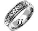 White Gold Celtic Design Wedding Band 7mm WG-2322