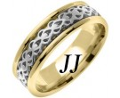 Two Tone Gold Celtic Design Wedding Band 7mm TT-2325