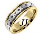 Two Tone Gold Celtic Design Wedding Band 7mm TT-2334