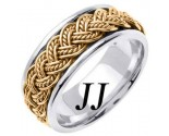 Two Tone Gold Hand Braided Wedding Band 8mm TT-255B