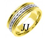 Two Tone Gold Hand Braided Wedding Band 7mm TT-355A