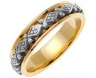 Two Tone Gold Diamond Back Wedding Band 6mm TT-451A