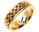 Yellow Gold Pebble Wedding Band 7mm YG-551