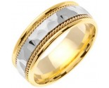 Two Tone Gold Hammered Wedding Band 8.5mm TT-555A