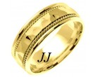 Yellow Gold Hammered Wedding Band 8.5mm YG-555