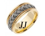 Two Tone Gold Sailor Braid Wedding Band 9mm TT-556A