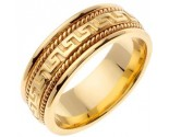 Yellow Gold Greek Key Wedding Band 7mm YG-558A