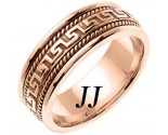 Rose Gold Greek Key Wedding Band 7mm RG-558A