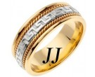 Two Tone Gold Greek Key Wedding Band 8mm TT-558A