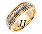 Two Tone Gold Hand Braided Wedding Band 7mm TT-560A