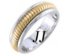 Two Tone Gold Snake Braided Wedding Band 6mm TT-656A