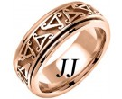 Rose Gold Celtic Wedding Band 8mm RG-657