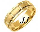 Yellow Gold Brick Wedding Band 7mm YG-760