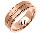 Rose Gold Hammered Wedding Band 7.5mm RG-766