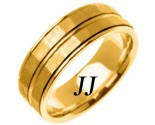Yellow Gold Hammered Wedding Band 7.5mm YG-766