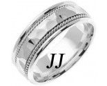 White Gold Hammered Wedding Band 7.5mm WG-767