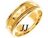Yellow Gold Hammered Wedding Band 7.5mm YG-767
