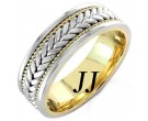 Two Tone Gold Hand Braided Wedding Band 7mm TT-851
