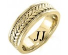 Yellow Gold Hand Braided Wedding Band 7mm YG-851
