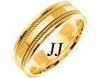 Yellow Gold Single Blade Wedding Band 7mm YG-854