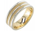Two Tone Gold Quad Braided Wedding Band 7.5mm TT-859A