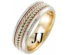 Two Tone Gold Hand Braided Wedding Band 7.5mm TT-862