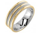 Two Tone Gold Quad Braided Wedding Band 7.5mm TT-859B