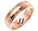 Rose Gold Single Blade Wedding Band 7mm RG-867