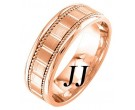 Rose Gold Block Braided Wedding Band 7mm RG-953