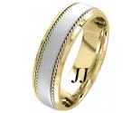 Two Tone Gold Sandblasted Wedding Band 7.0mm TT-954C