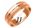 Rose Gold Designer Wedding Band 6.5mm RG-976