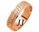 Rose Gold Designer Wedding Band 5mm RG-977