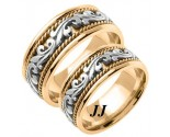 Two Tone Gold Paisley Wedding Band Set 8mm TT-265CS